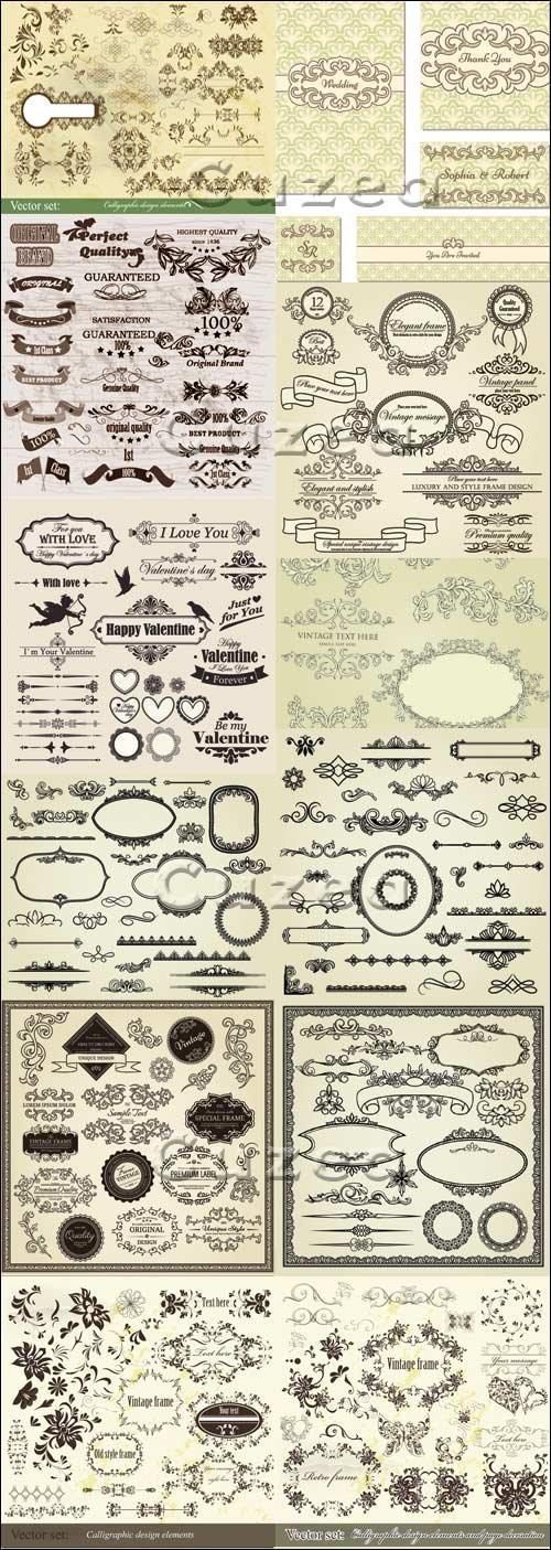 Мега сборник векторных винтажных орнаментов, рамок и узоров к различным праздникам и событиям