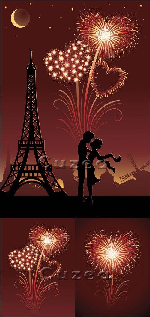 Влюбленная пара на фоне Парижа и салютов - Vector stock