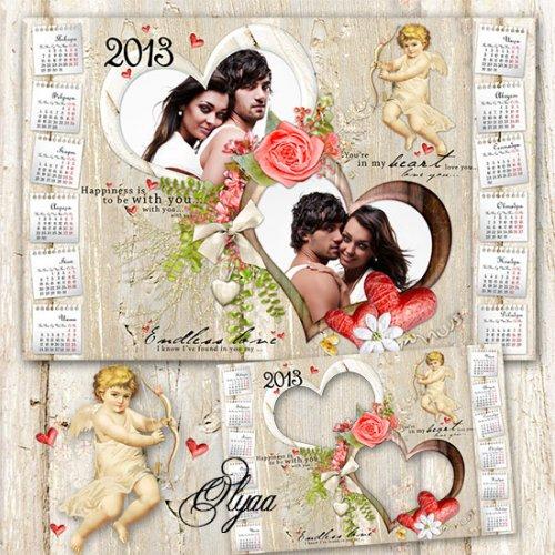 Романтический календарь 2013 - Ты моя любовь