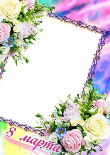 Рамка для фотошоп – Цветы для любимой