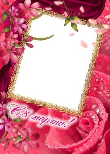 Рамка для фотошоп – Розовые цветы 8 марта
