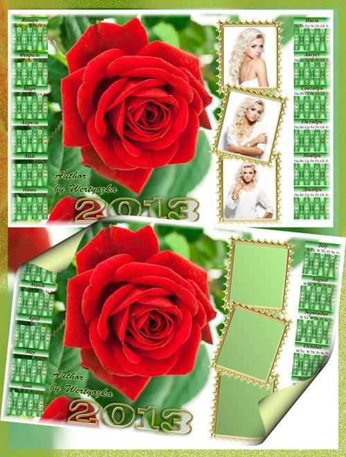 Календарь-рамка на 2013 год с красными розами