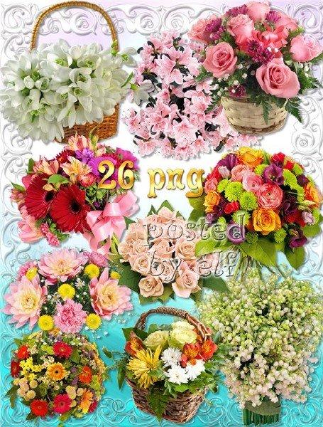 Цветочный клипарт на прозрачном фоне - Дарите женщинам цветы