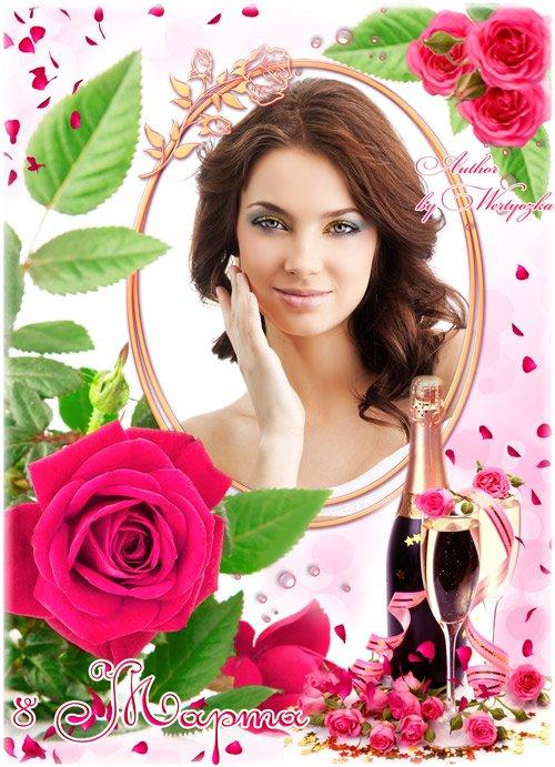 Женская цветочная рамка на 8 марта - Бокалы с шампанским и розы