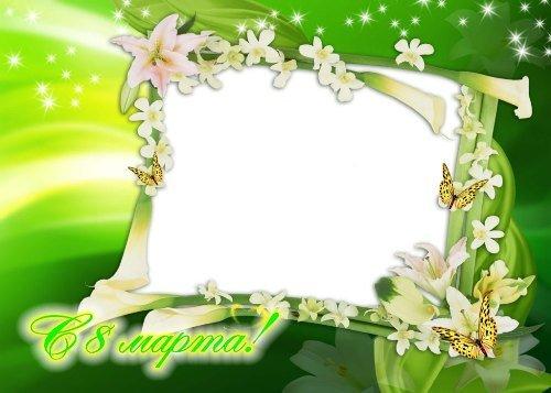 Рамка для фотошоп –  Лилии на 8 марта