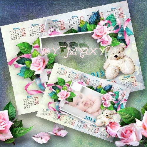 Шаблон календаря с вырезом для детского фото - С мишкой