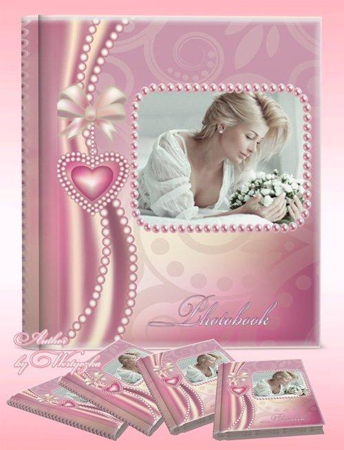 Фотокнига для оформления свадебных и романтичных фото - Открой для любви свое сердце
