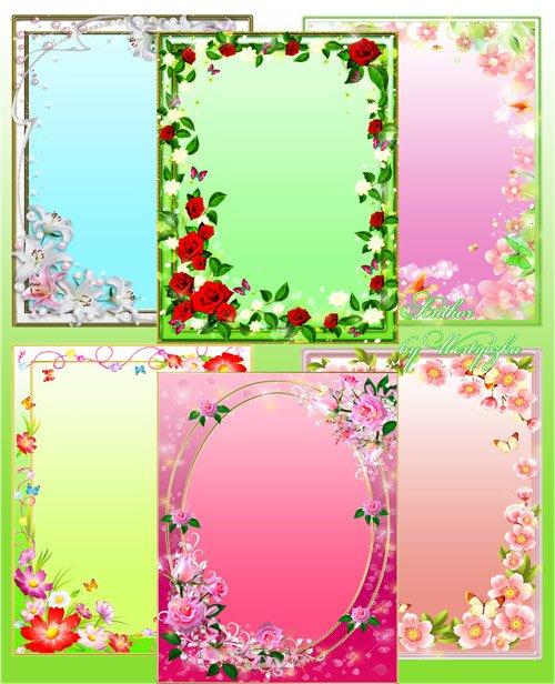 Рамки для фотошопа - Бал цветов всех оттенков и красок