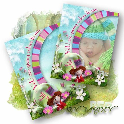 Фоторамка детская для фотошопа - Краски радости