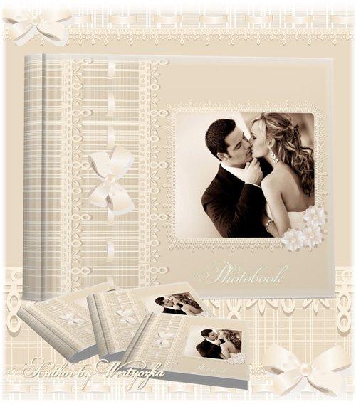 Фотокнига свадебная, винтажная, романтичная, универсальная - Нежные чувства