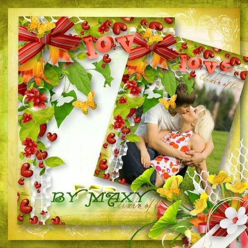 Романтическая фоторамка - Солнышко сегодня для двоих