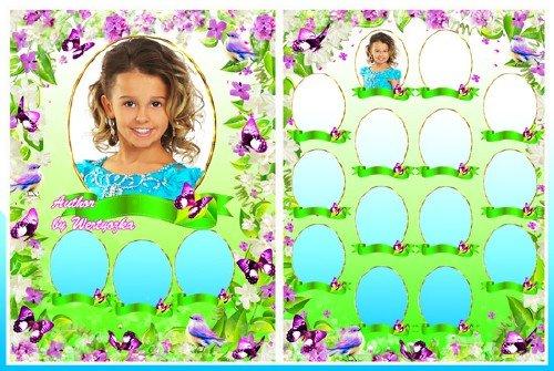Виньетка детская украшена цветами сирени и чудесными бабочками