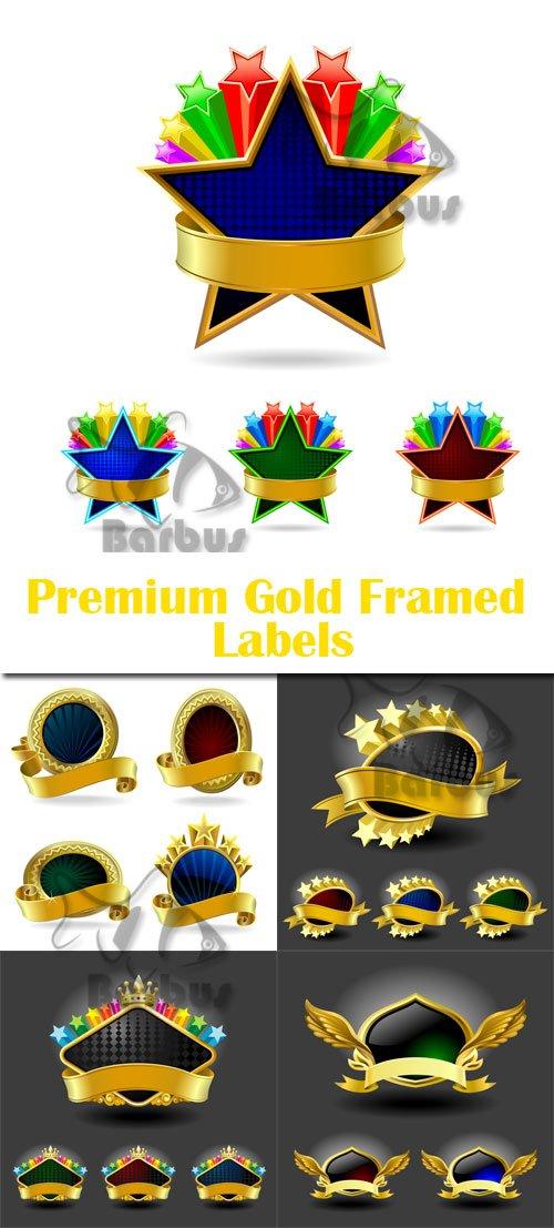 Premium Gold Framed Labels / Премиум золотые рамки - лэйблы