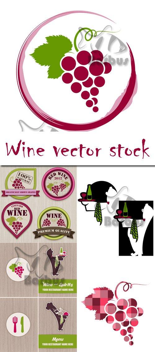 Wine vector stock / Винный сток