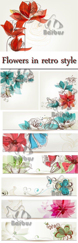 Flowers in retro style / Цветы в ретро стиле