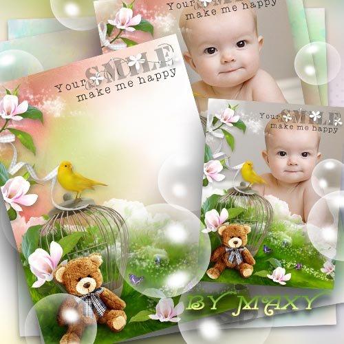 Фоторамка для малышей - Своей улыбкой даришь радость