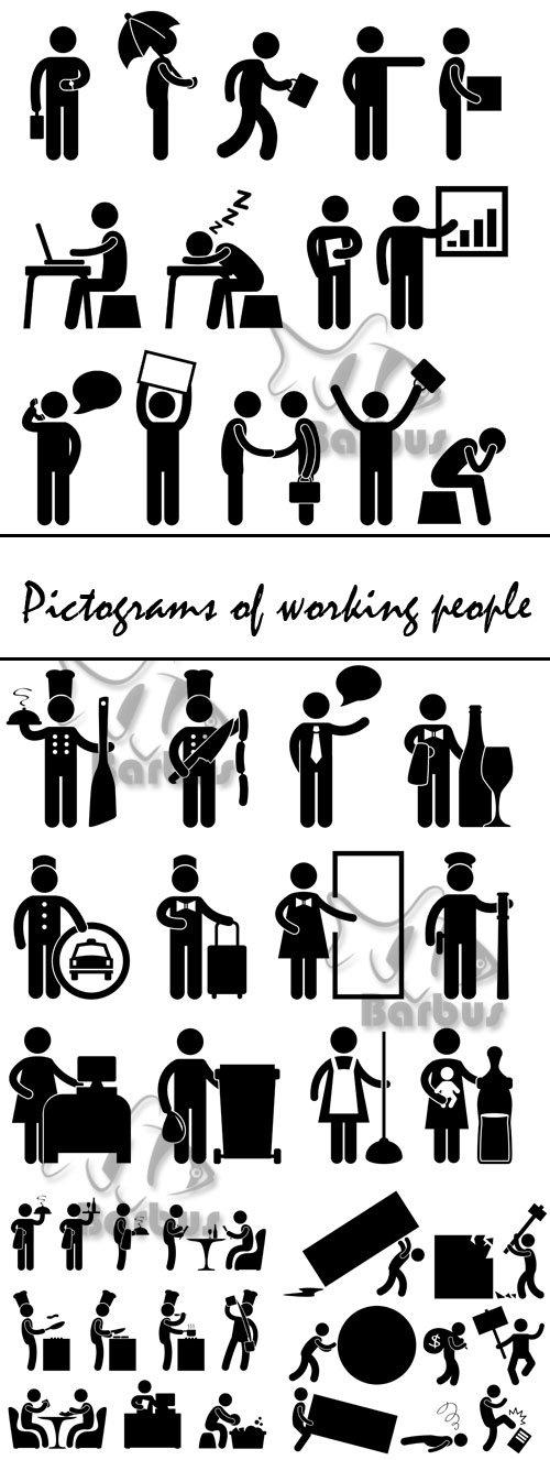 Pictograms of working people / Пиктограмы работающих людей