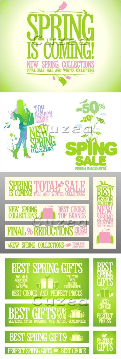Весенние скидочные баннеры для новой модной коллекции/ Spring fashion banners for sale and new collections in vector