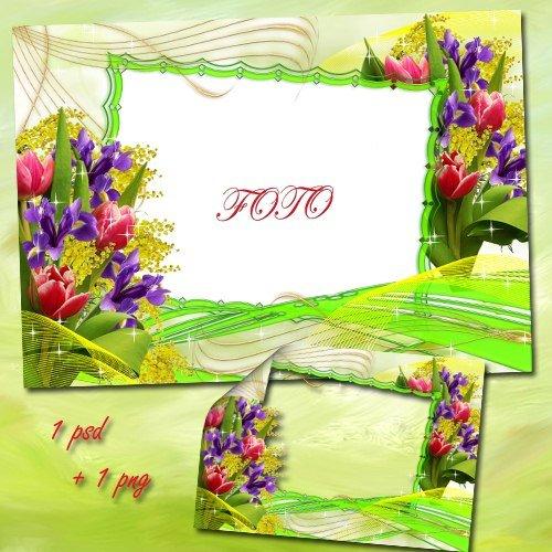 Цветочная фоторамка - Весенний день