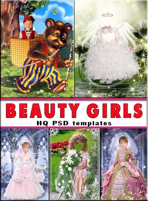 Шаблоны костюмы для красавиц - весна (psd templates)