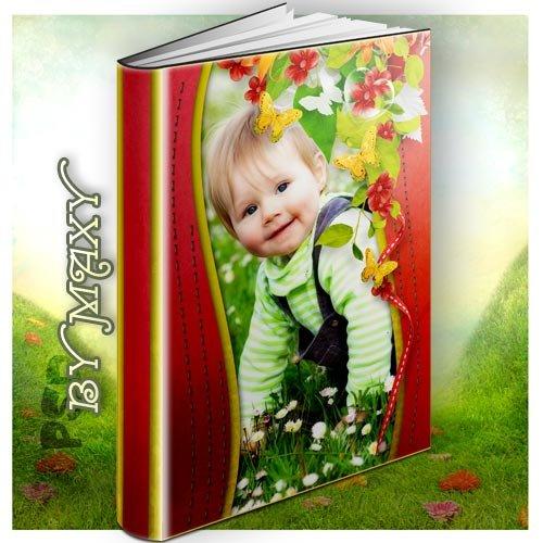 Фотокнига PSD - Аромат цветов напомнит детство