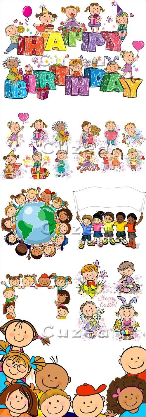 Детские праздники/ Childrens holiday - vector stock