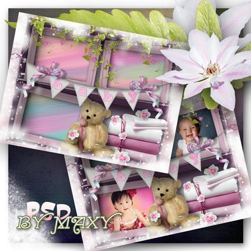 Рамка для детей фотошоп - Детские полки