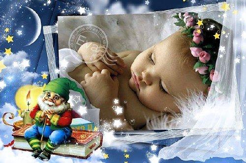 Детская рамка для фото - Сладкий детский сон