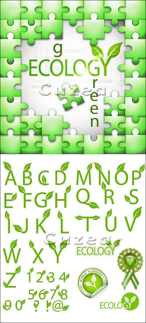 Эко стикеры и зелёный алфавит в векторе/ Ecology stickers and alfabet in vector