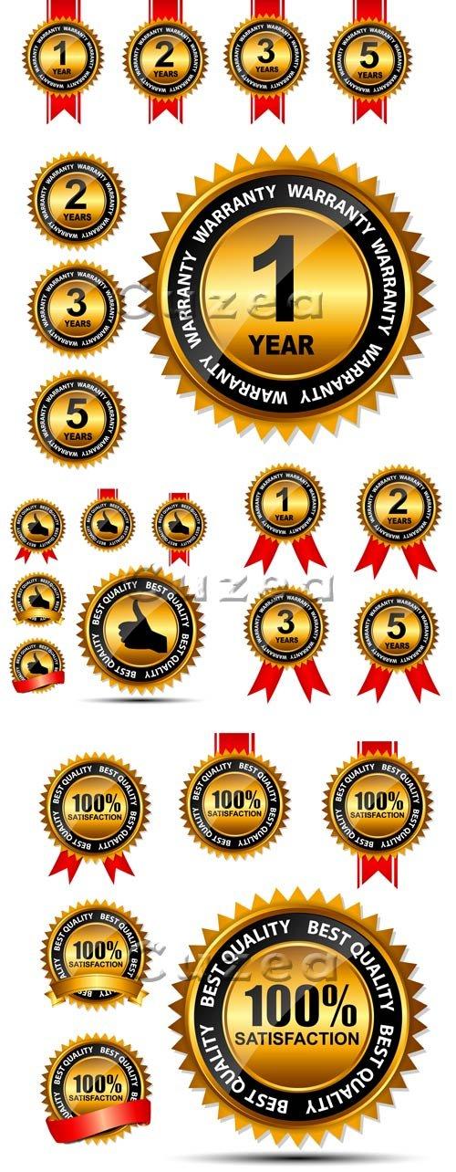 Премиум лэйблы в векторе / Best guality labels - vector stock