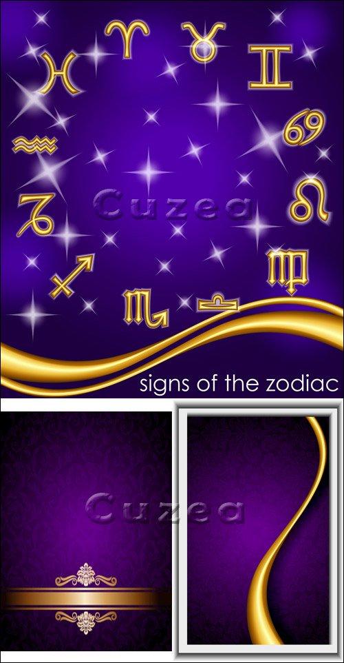Знаки зодиака в векторе / Signs of the zodiac - vector stock