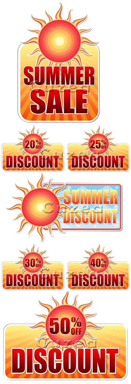 Летние скидки / Summer sale - stock photo