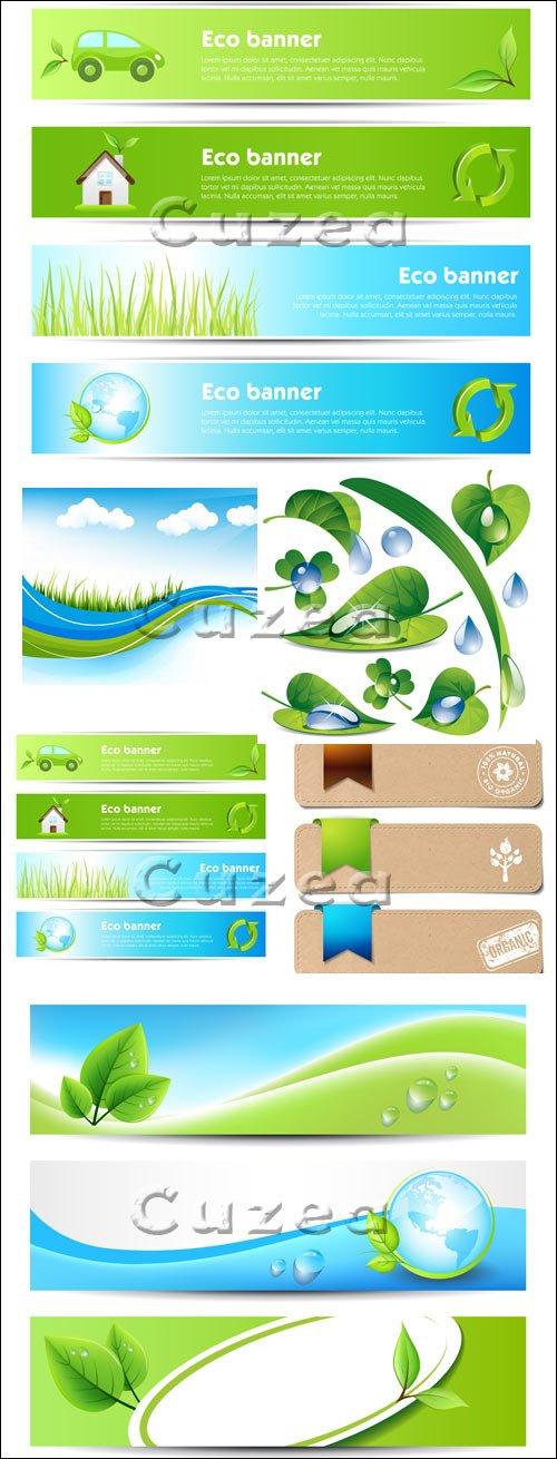 Экологические баннеры в векторы/ Eco banners - vector stock