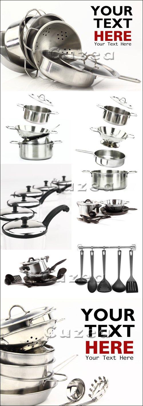 Кухонная утварь / Kitchen accessories - stock photo