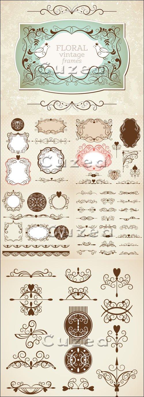 Винтажные цветочные рамки и орнаменты / Vintage floral frame and inscriptions in vector