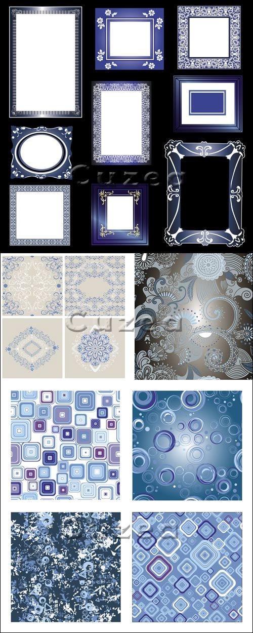 Винтажные рамки и орнаменты в векторе / Vintage frame and ornaments in vector
