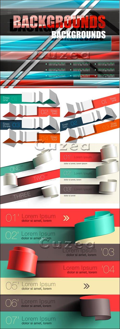 Векторные элементы для дизайна, 12 / Disign vector elements, 12