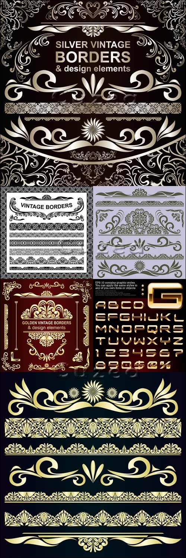 Серебристые и золотые элементы для дизайна  в векторе /  borders and elements - vector stock