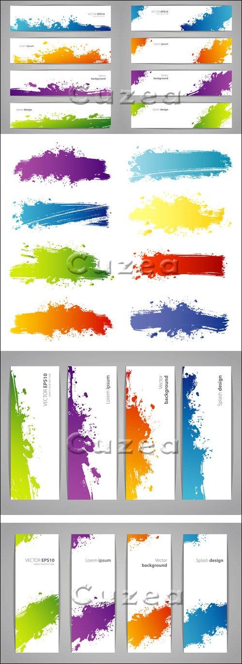 Банеры с бразгами краски в векторе / Banners with paint splashes - vector stock