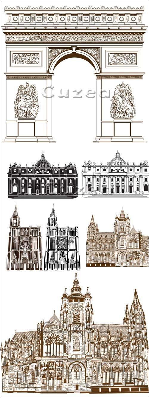 Архитектурные строения в векторе / Architectural structures - vector stock