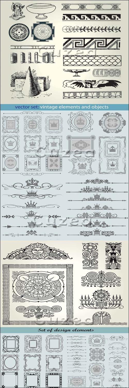 Винтажные векторные элементы и орнаменты / Vintage elements in vector set