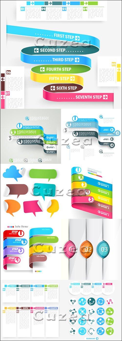 Творческие шаблоны и абстрактные технологические изображения - вектор / Creative design patterns and abstract technology icons - vector stock