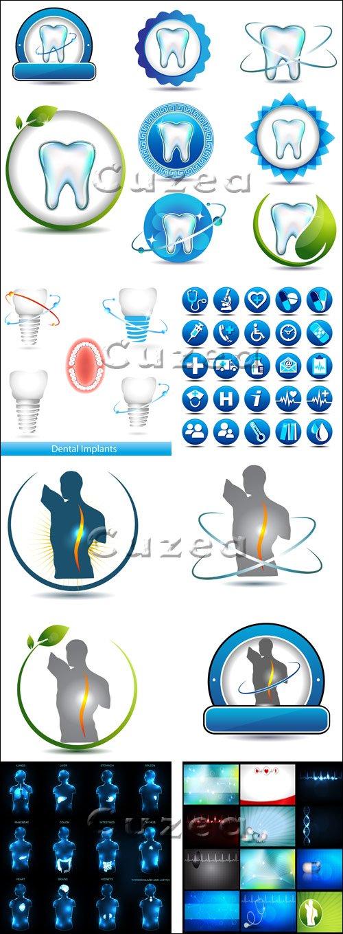 Медицинские фоны и стоматологические символы в векторе / Medical backgrounds and teeth health care symbols in vector