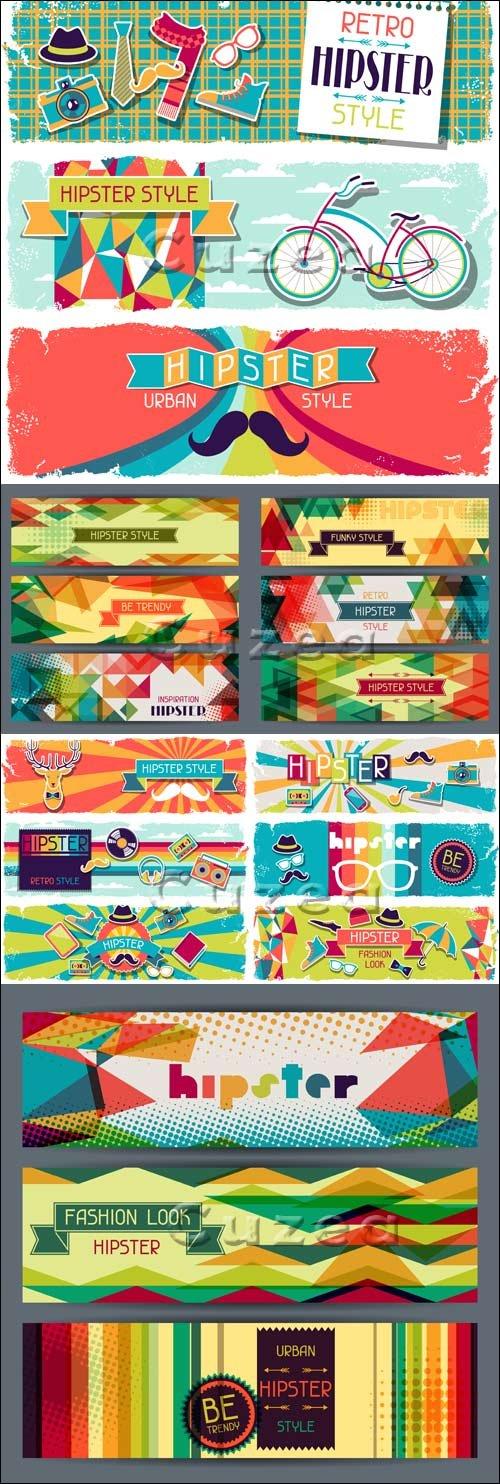 Винтажные фоны в ретро стиле, 4 / Hipster background in retro style, 4 - vector stock