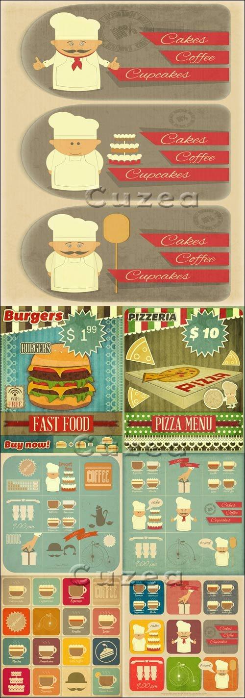 Винтажные меню для кафе в векторе / Vintage Cafe Menu Card in vector