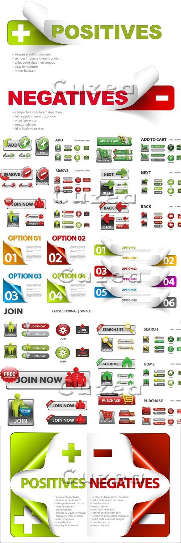 Вэб элементы для дизайна в векторе / Web buttons and banners - vector stock