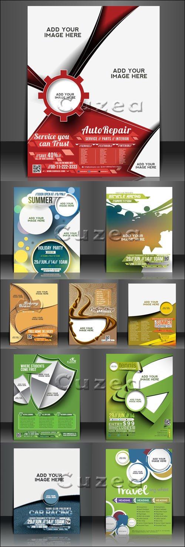 Флары и бизнес брошуры, 4 / Vector puzzle business brochure, flyer 4
