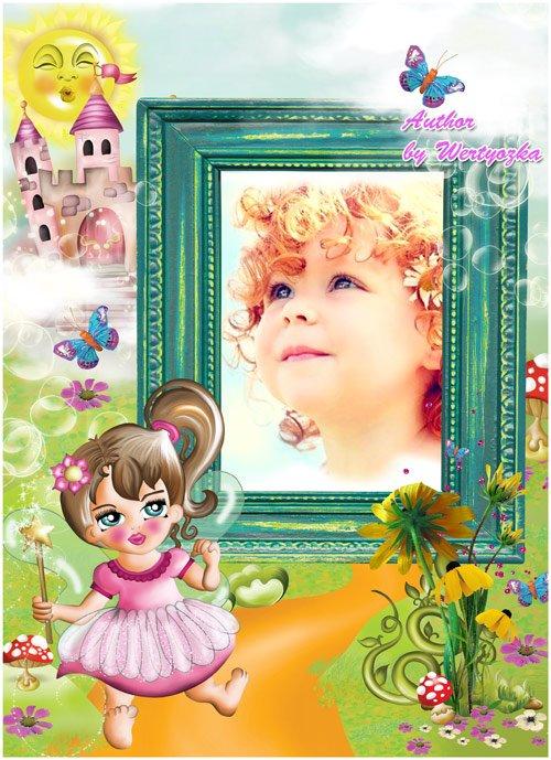 Детская рамка для фотошопа - Фея и воздушный замок