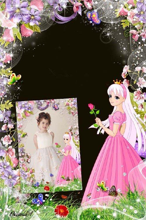 Рамка для девочек – Принцесса и роза