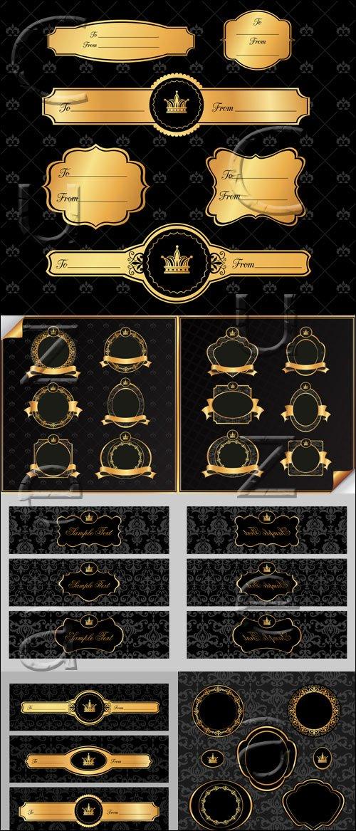Золотые винтажные элементы, 12 / Gold vintage elements, 12 - vector stock